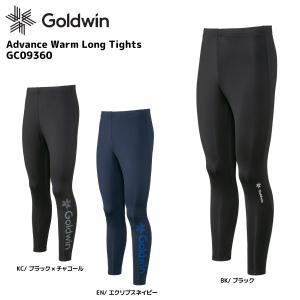 19-20 GOLDWIN(ゴールドウィン)【早期予約商品】Advance Warm Long Tights(アドバンスウォームロングタイツ)GC09360【アンダータイツ】|linkfast