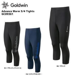 19-20 GOLDWIN(ゴールドウィン)【早期予約商品】Advance Warm 3/4 Tights(アドバンスウォーム3/4タイツ)GC09361【アンダータイツ】|linkfast