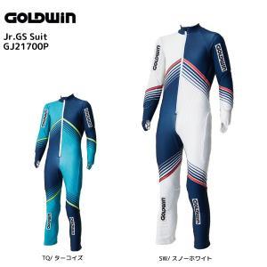 17-18 GOLDWIN(ゴールドウィン)【数量限定商品】 Jr.GS Suit (ジュニアGSスーツ) GJ21700P linkfast