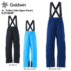 18-19 GOLDWIN(ゴールドウィン)【早期予約商品】Jr. Tellus Side Open Pants(Jr.テラスサイドオープンパンツ)GJ31840P【スキーパンツ/ジュニア】|linkfast
