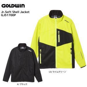 17-18 GOLDWIN(ゴールドウィン)【最終在庫処分】 Jr. Softshell Jacket(ジュニアソフトシェルジャケット)GJ51700P【ミドルジャケット】|linkfast
