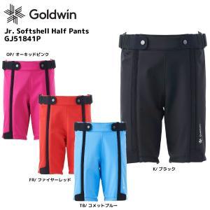 18-19 GOLDWIN(ゴールドウィン)【数量限定商品】Jr.Softshell Half Pants(ジュニアソフトシェルハーフパンツ)GJ51841P【レーシングウェア/ジュニア】|linkfast