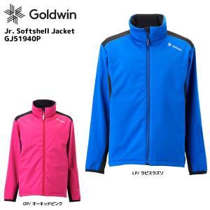 19-20 GOLDWIN(ゴールドウィン)【早期予約商品】Jr.Softshell Jacket(ジュニアソフトシェルジャケット)GJ51940P【ミドルジャケット】|linkfast