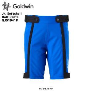 19-20 GOLDWIN(ゴールドウィン)【早期予約商品】Jr.Softshell Half Pants(ジュニアソフトシェルハーフパンツ)GJ51941P【レーシングパンツ】|linkfast