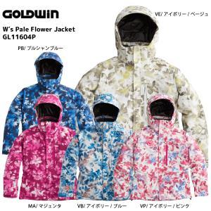 16-17 GOLDWIN(ゴールドウィン)【最終在庫処分】 W's Pale Flower Jacket(ウィメンズパールフラワー ジャケット)GL11604P【スキーウェア/レディス】|linkfast