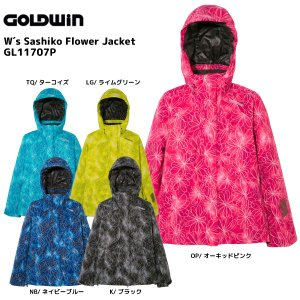 17-18 GOLDWIN(ゴールドウィン)【在庫処分商品】 W's Sashiko Flower Jacket (ウィメンズ サシコフラワー ジャケット) GL11707P【スキーウェア】|linkfast