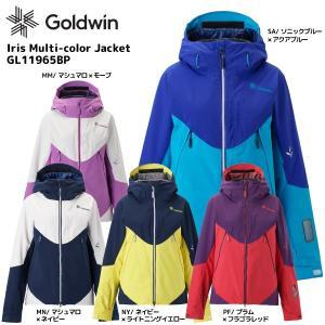 19-20 GOLDWIN(ゴールドウィン)【限定予約商品】Iris Multi-Color Jacket(アイリス マルチカラージャケット)GL11965BP【スキージャケット/レディス】|linkfast