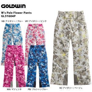 16-17 GOLDWIN(ゴールドウィン)【最終在庫処分】 W's Pale Flower Pants (ウィメンズ パールフラワーパンツ) GL31604P|linkfast