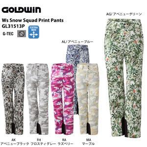 15-16 GOLDWIN(ゴールドウィン)【最終処分商品】 Ws Snow Squad Print Pants(ウィメンズ スノースクワッドプリントパンツ)GL31513P【スキーパンツ】|linkfast
