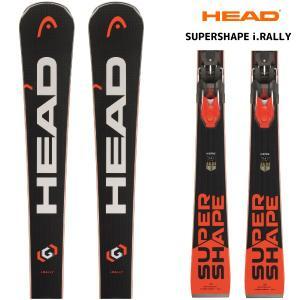 17-18 HEAD(ヘッド)【在庫処分/スキー板/金具付】 SuperShape i.Rally(スーパーシェイプ アイラリー 金具付)31034701【金具取付無料】 linkfast