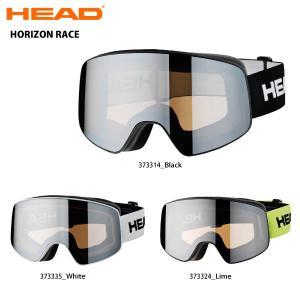 18-19 HEAD(ヘッド)【スノーゴーグル/数量限定】 HORIZON RACE + SPARE LENS(ホライゾン レース+スペアレンズ)【平面ダブルレンズ】|linkfast