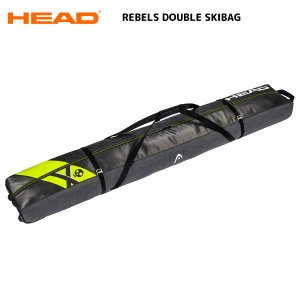 18-19 HEAD(ヘッド)【2台入れケース/数量限定品】 REBELS DOUBLE SKIBAG(レベルズダブルスキーバック)【2台入れスキーケース】 linkfast