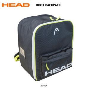 18-19 HEAD(ヘッド)【在庫処分品/ブーツパック】 BOOT BACKPACK (ブーツバックパック)【1足入れブーツバックパック】|linkfast