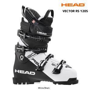 18-19 HEAD(ヘッド)【在庫処分品/スキーブーツ】 VECTOR RS 120S(ベクター RS 120S)608036【スキーブーツ】|linkfast