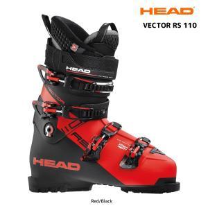 18-19 HEAD(ヘッド)【在庫処分品/スキーブーツ】 VECTOR RS 110(ベクター RS 110)608054【スキーブーツ】|linkfast