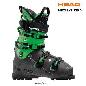 18-19 HEAD(ヘッド)【在庫処分品/スキーブーツ】 NEXO LYT 120G(ネクソライト 120G)608066【スキーブーツ】|linkfast