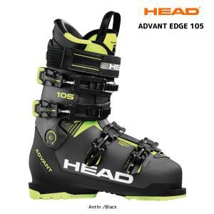 18-19 HEAD(ヘッド)【在庫処分品/スキーブーツ】 ADVANT EDGE 105(アドベントエッジ 105)608111【スキーブーツ】|linkfast