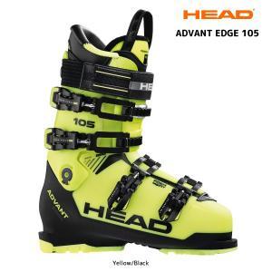 18-19 HEAD(ヘッド)【在庫処分品/スキーブーツ】 ADVANT EDGE 105(アドベントエッジ 105)608113【スキーブーツ】|linkfast