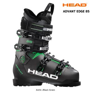 18-19 HEAD(ヘッド)【在庫処分品/スキーブーツ】 ADVANT EDGE 85(アドベントエッジ 85)608201【スキーブーツ】|linkfast