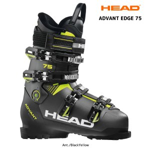18-19 HEAD(ヘッド)【在庫処分品/スキーブーツ】 ADVANT EDGE 75(アドベントエッジ 75)608225【スキーブーツ】|linkfast