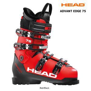 18-19 HEAD(ヘッド)【在庫処分品/スキーブーツ】 ADVANT EDGE 75(アドベントエッジ 75)608226【スキーブーツ】|linkfast
