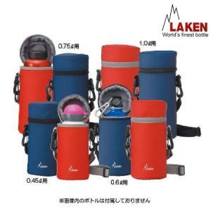 LAKEN(ラーケン)【アウトドア小物/ボトルカバー】 ストラップ付きジッパーカバー 0.6リットル用|linkfast