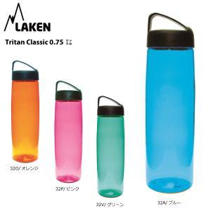 LAKEN(ラーケン)【アウトドアボトル/カラーボトル】 Tritan Classic 0.75L (トライタンクラシック 0.75リットル) PL-TN32|linkfast