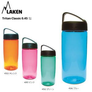LAKEN(ラーケン)【アウトドア水筒/カラーボトル】 Tritan Classic 0.45L (トライタンクラシック 0.45リットル) PL-TN45|linkfast