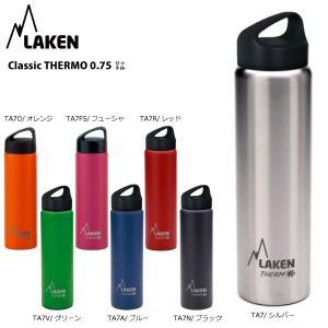 LAKEN(ラーケン)【アウトドア水筒/アルミボトル】 クラシック・サーモ 0.75リットル PL-TA7|linkfast