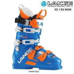 18-19 LANGE(ラング)【スキーブーツ/数量限定品】 RS 130 WIDE(アールエス 130 ワイド)LBG1050【スキー靴】|linkfast