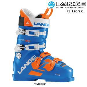 18-19 LANGE(ラング)【スキーブーツ/数量限定品】 RS 120 S.C.(アールエス 120 ショートカフ)LBG1210【スキー靴】