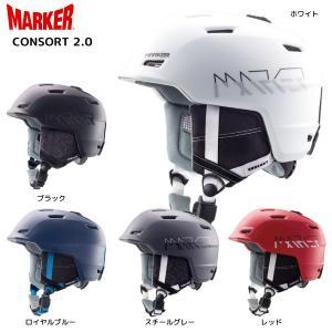 16-17 MARKER(マーカー)【在庫処分/ヘルメット】...