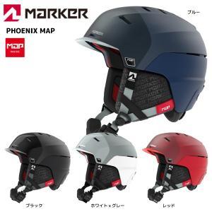 17-18 MARKER(マーカー)【在庫処分/ヘルメット】 PHOENIX MAP(フェニックス マップ)168400【スノーヘルメット】|linkfast