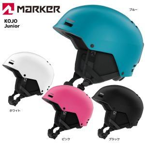 18-19 MARKER(マーカー)【在庫処分/ヘルメット】 KOJO Junior (コジョ ジュニア)168414【ジュニア/スノーヘルメット】|linkfast