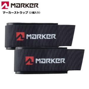 19-20 MARKER(マーカー)【数量限定/ストラップ】 マーカーストラップブラック 2個入り【スキーアクセサリー】|linkfast
