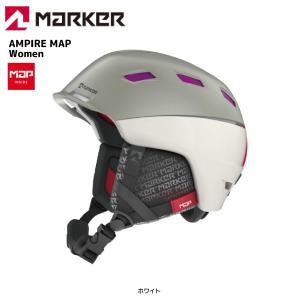18-19 MARKER(マーカー)【ヘルメット/数量限定】 AMPIRE MAP Women (アンパイヤ マップ ウィメンズ)16940302【レディス/スノーヘルメット】|linkfast