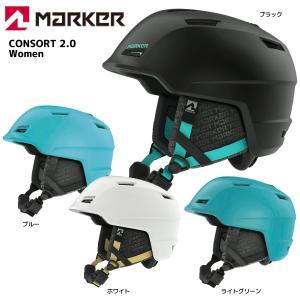 18-19 MARKER(マーカー)【在庫処分/ヘルメット】 CONSORT 2.0 Women (コンソート 2.0 ウーマン)168407【レディス/スノーヘルメット】|linkfast