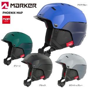 18-19 MARKER(マーカー)【在庫処分/ヘルメット】 PHOENIX MAP(フェニックス マップ)169400【スノーヘルメット】|linkfast