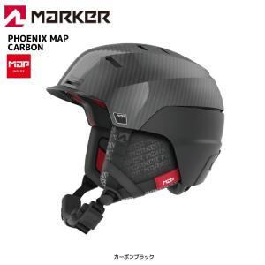 18-19 MARKER(マーカー)【ヘルメット/数量限定】 PHOENIX MAP CARBON (フェニックス マップ カーボン)16940016【スノーヘルメット】|linkfast