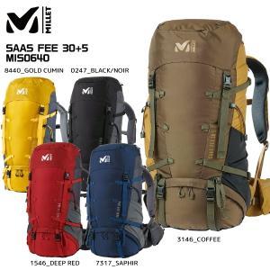 MILLET(ミレー)【2019/バックパック/数量限定品】 SAAS FEE 30+5(サースフェー 30+5)MIS0640【登山トレッキング】|linkfast