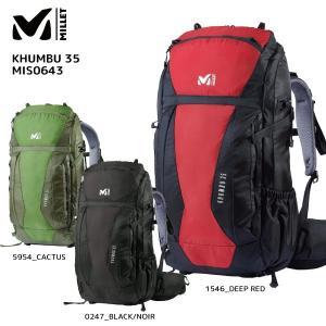 MILLET(ミレー)【2019/バックパック/数量限定品】 KHUMBU 35(クンブ 35)MIS0643【登山トレッキング】|linkfast