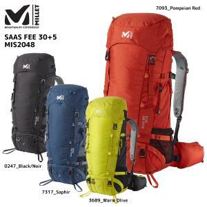 MILLET(ミレー)【2016/バックパック/数量限定品】 SAAS FEE 30+5 (サースフェー 30+5) MIS2048
