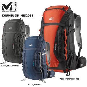 MILLET(ミレー)【2017/バックパック/数量限定品】 KHUMBU 35 (クンブ35) MIS2051|linkfast