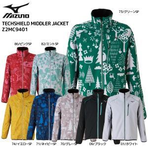 19-20 MIZUNO(ミズノ)【ミドルウェア/数量限定】 TECHSHIELD MIDDLER JACKET(テックシールドミドラージュニアサイズ)Z2MC9401【ミドル/ジュニア】|linkfast