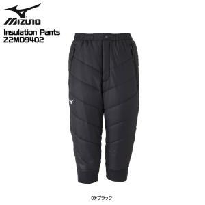 19-20 MIZUNO(ミズノ)【早期予約/ミドルウェア】 INSULATION MIDDLE PANTS(インシュレーションミドルパンツ)Z2MD9402【ミドルパンツ】|linkfast