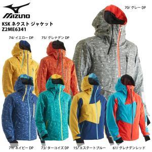 16-17 MIZUNO(ミズノ)【最終処分/スキーウェア】 KSKネクスト ジャケット Z2ME6341 linkfast