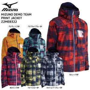 18-19 MIZUNO(ミズノ)【在庫処分/スキーウェア】 MIZUNO DEMO TEAM PRINT JACKET(ミズノデモチームプリントジャケット)Z2ME8322【スキージャケット】|linkfast