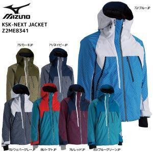 18-19 MIZUNO(ミズノ)【在庫処分/スキーウェア】 KSK-NEXT JACKET(KSKネクストスキージャケット)Z2ME8341【スキージャケット】 linkfast
