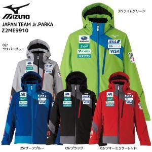 19-20 MIZUNO(ミズノ)【早期予約/スキーウェア】 JAPAN TEAM Jr.PARKA(ジャパンチームジュニアパーカ)Z2ME9910【スキージャケット/ジュニア】 linkfast