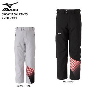 19-20 MIZUNO(ミズノ)【早期予約/スキーパンツ】 CROATIA SKI PANTS(クロアチアスキーパンツ)Z2MF9361【スキーパンツ】 linkfast